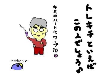 Biyochansaku1_1