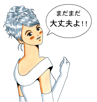Ganbadaijoubu1